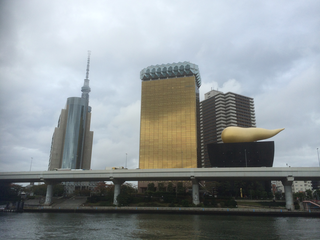 Sky tree golden flame river.png